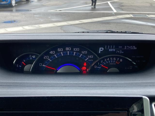 カスタムRS トップエディションSAIII 衝突軽減ブレーキ 純正9インチメモリナビ フルセグTV 全方位カメラ 両側パワースライドドア ETC スマートキー ハーフレザーシート シートヒーター ドラレコ LEDヘッドライト コーナーセンサー(37枚目)