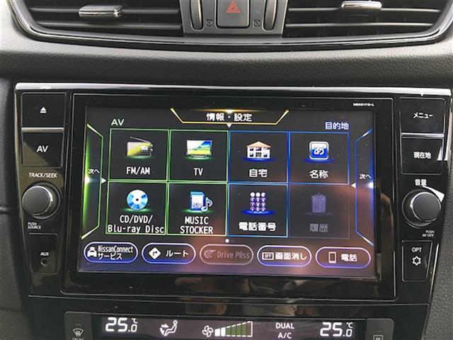 20Xi ハイブリッド ワンオーナー 4WD プロパイロット 衝突軽減ブレーキ 純正9型メモリナビ フルセグTV 全方位カメラ ETC パワーバックドア ルーフレール シートヒーター LED ドラレコ スマートルームミラー(11枚目)