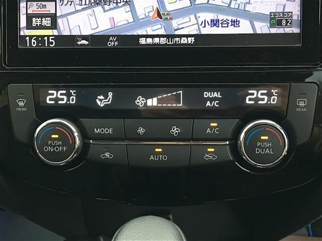 20Xi ハイブリッド ワンオーナー 4WD プロパイロット 衝突軽減ブレーキ 純正9型メモリナビ フルセグTV 全方位カメラ ETC パワーバックドア ルーフレール シートヒーター LED ドラレコ スマートルームミラー(12枚目)