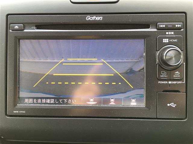 G・ホンダセンシング 助手席リフトアップシート Cパッケージ LEDヘッドライト 両側電動ドア 衝突軽減 レーダークルコン レーンキープアシスト カーテンエアバッグ 純正オーディオ ワンセグTV バックカメラ ETC(6枚目)