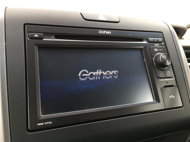 G・ホンダセンシング 助手席リフトアップシート Cパッケージ LEDヘッドライト 両側電動ドア 衝突軽減 レーダークルコン レーンキープアシスト カーテンエアバッグ 純正オーディオ ワンセグTV バックカメラ ETC(7枚目)