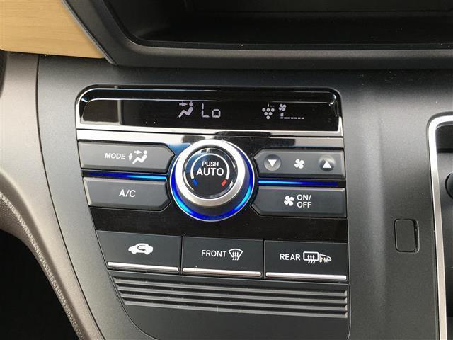 G・ホンダセンシング 助手席リフトアップシート Cパッケージ LEDヘッドライト 両側電動ドア 衝突軽減 レーダークルコン レーンキープアシスト カーテンエアバッグ 純正オーディオ ワンセグTV バックカメラ ETC(19枚目)