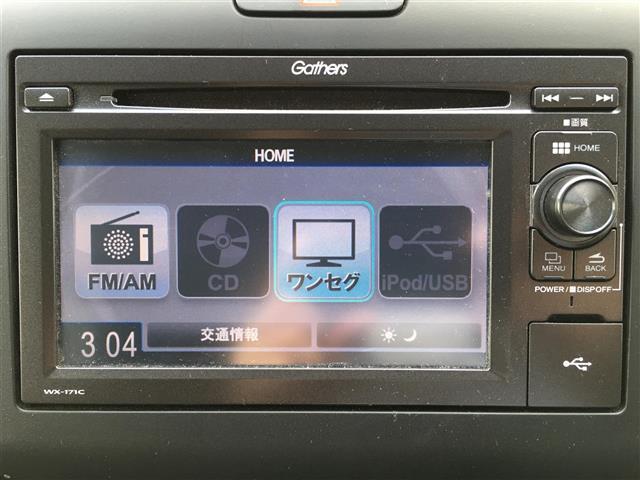 G・ホンダセンシング 助手席リフトアップシート Cパッケージ LEDヘッドライト 両側電動ドア 衝突軽減 レーダークルコン レーンキープアシスト カーテンエアバッグ 純正オーディオ ワンセグTV バックカメラ ETC(36枚目)