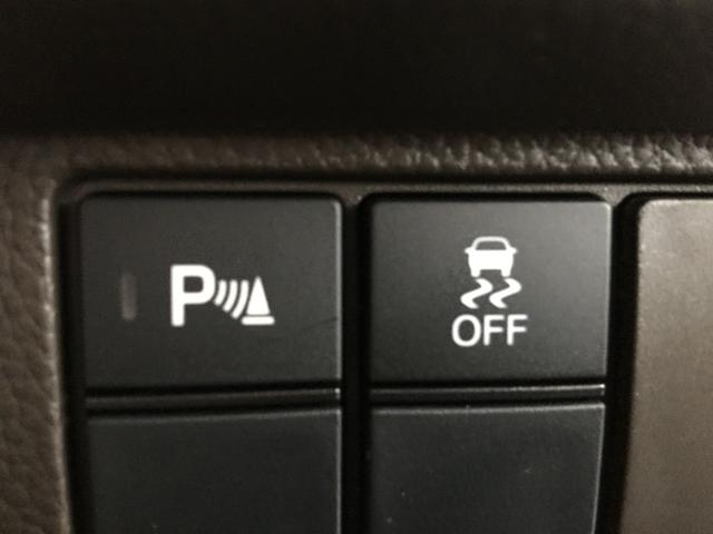L 届出済未使用車 ホンダセンシング パワースライドドア シートヒーター LEDヘッドライト プッシュスタート ステアリングリモコン レーダークルーズコントロール(29枚目)