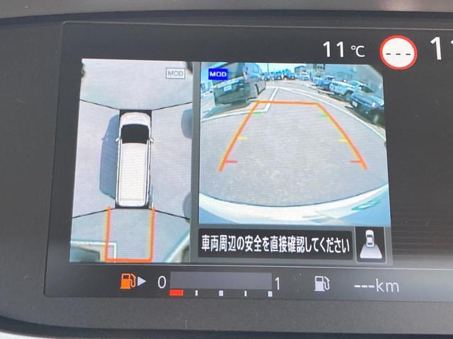 ハイウェイスターV 登録済未使用車 セーフティパックA 両側パワースライドドア プロパイロット エマージェンシーブレーキ アラウンドビューモニター インテリジェントルームミラー アイドリングストップ プッシュスタート(5枚目)