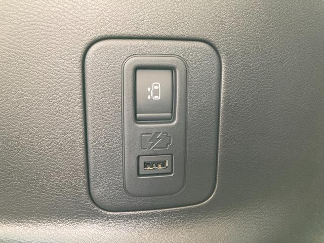 ハイウェイスターV 登録済未使用車 セーフティパックA 両側パワースライドドア プロパイロット エマージェンシーブレーキ アラウンドビューモニター インテリジェントルームミラー アイドリングストップ プッシュスタート(7枚目)
