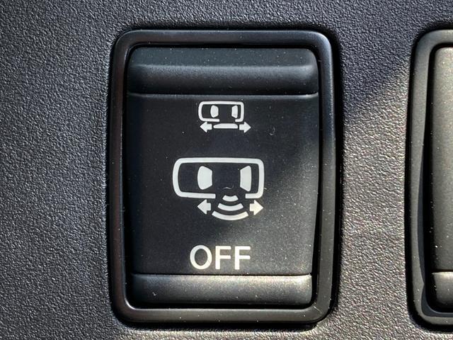 ハイウェイスターV 登録済未使用車 セーフティパックA 両側パワースライドドア プロパイロット エマージェンシーブレーキ アラウンドビューモニター インテリジェントルームミラー アイドリングストップ プッシュスタート(30枚目)