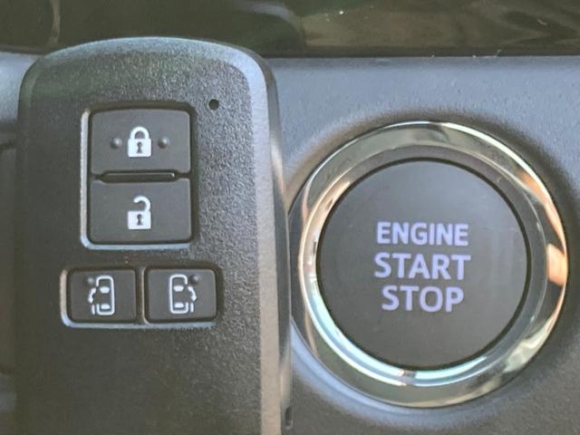 ZS 煌III 登録済未使用車 衝突軽減ブレーキ クルーズコントロール レーンキープアシスト 両側電動スライドドア ハーフレザーシート 純正LEDヘッドライト 純正16インチAW スマートキー プッシュスタート(12枚目)