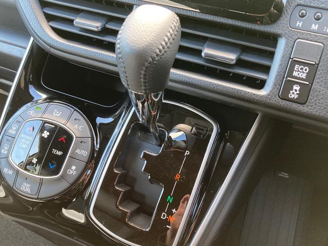 ZS 煌III 登録済未使用車 衝突軽減ブレーキ クルーズコントロール レーンキープアシスト 両側電動スライドドア ハーフレザーシート 純正LEDヘッドライト 純正16インチAW スマートキー プッシュスタート(34枚目)