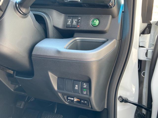 スパーダ ホンダセンシング 登録済未使用車 ホンダセンシング 衝突軽減ブレーキ バックカメラ ETC2.0 スマートキー 両側パワースライドドア レーダークルーズコントロール パドルシフト LEDヘッドライト 純正16AW(25枚目)