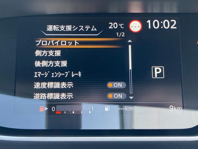 ハイウェイスターV 登録済未使用車 セーフティパックA プロパイロット 衝突軽減ブレーキ 全方位カメラ デジタルインナーミラー 両側パワースライドドア クリアランスソナー LEDヘッドライト 純正16AW アイドリング(15枚目)