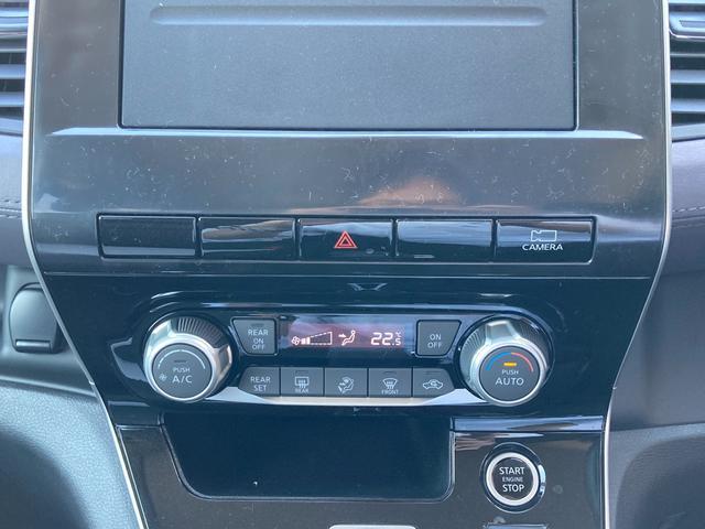 ハイウェイスターV 登録済未使用車 セーフティパックA プロパイロット 衝突軽減ブレーキ 全方位カメラ デジタルインナーミラー 両側パワースライドドア クリアランスソナー LEDヘッドライト 純正16AW アイドリング(18枚目)