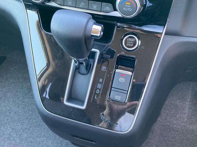 ハイウェイスターV 登録済未使用車 セーフティパックA プロパイロット 衝突軽減ブレーキ 全方位カメラ デジタルインナーミラー 両側パワースライドドア クリアランスソナー LEDヘッドライト 純正16AW アイドリング(19枚目)