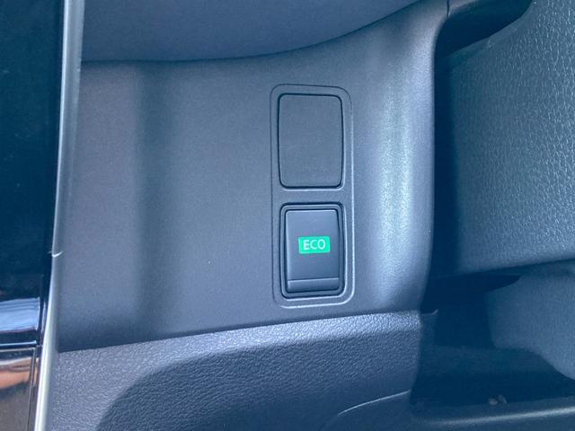 ハイウェイスターV 登録済未使用車 セーフティパックA プロパイロット 衝突軽減ブレーキ 全方位カメラ デジタルインナーミラー 両側パワースライドドア クリアランスソナー LEDヘッドライト 純正16AW アイドリング(25枚目)