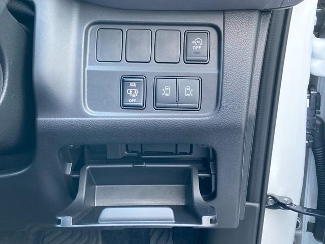 ハイウェイスターV 登録済未使用車 セーフティパックA プロパイロット 衝突軽減ブレーキ 全方位カメラ デジタルインナーミラー 両側パワースライドドア クリアランスソナー LEDヘッドライト 純正16AW アイドリング(26枚目)