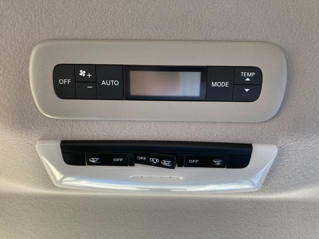 ハイウェイスターV 登録済未使用車 セーフティパックA プロパイロット 衝突軽減ブレーキ 全方位カメラ デジタルインナーミラー 両側パワースライドドア クリアランスソナー LEDヘッドライト 純正16AW アイドリング(30枚目)