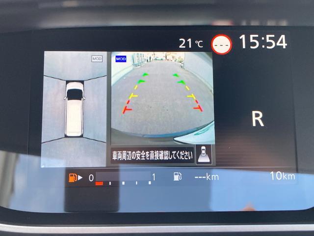 ハイウェイスターV 登録済未使用車 セーフティパックA プロパイロット 衝突軽減ブレーキ 全方位カメラ デジタルインナーミラー 両側パワースライドドア クリアランスソナー LEDヘッドライト 純正16AW アイドリング(3枚目)