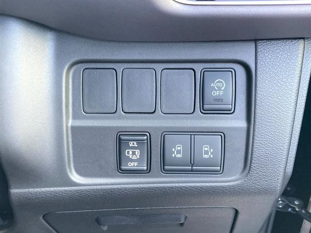 ハイウェイスターV 登録済未使用車 セーフティパックA プロパイロット 衝突軽減ブレーキ 全方位カメラ デジタルインナーミラー 両側パワースライドドア クリアランスソナー LEDヘッドライト 純正16AW アイドリング(4枚目)