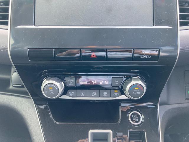 ハイウェイスターV 登録済未使用車 セーフティパックA プロパイロット 衝突軽減ブレーキ 全方位カメラ デジタルインナーミラー 両側パワースライドドア クリアランスソナー LEDヘッドライト 純正16AW アイドリング(12枚目)