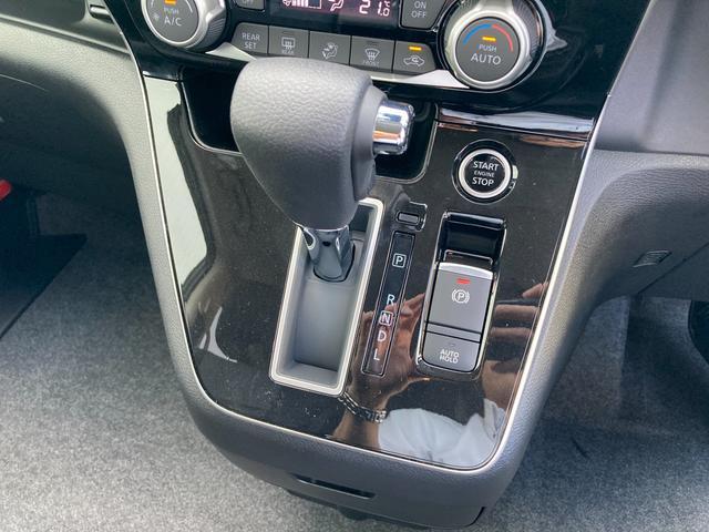ハイウェイスターV 登録済未使用車 セーフティパックA プロパイロット 衝突軽減ブレーキ 全方位カメラ デジタルインナーミラー 両側パワースライドドア クリアランスソナー LEDヘッドライト 純正16AW アイドリング(13枚目)