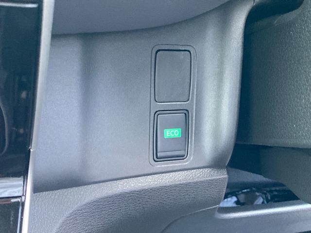 ハイウェイスターV 登録済未使用車 セーフティパックA プロパイロット 衝突軽減ブレーキ 全方位カメラ デジタルインナーミラー 両側パワースライドドア クリアランスソナー LEDヘッドライト 純正16AW アイドリング(14枚目)