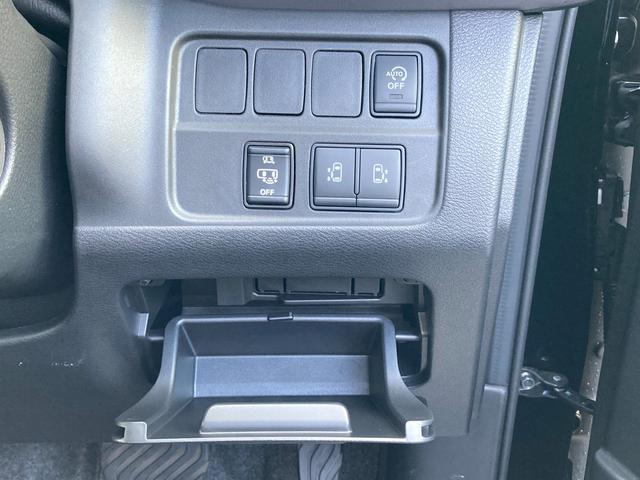 ハイウェイスターV 登録済未使用車 セーフティパックA プロパイロット 衝突軽減ブレーキ 全方位カメラ デジタルインナーミラー 両側パワースライドドア クリアランスソナー LEDヘッドライト 純正16AW アイドリング(21枚目)