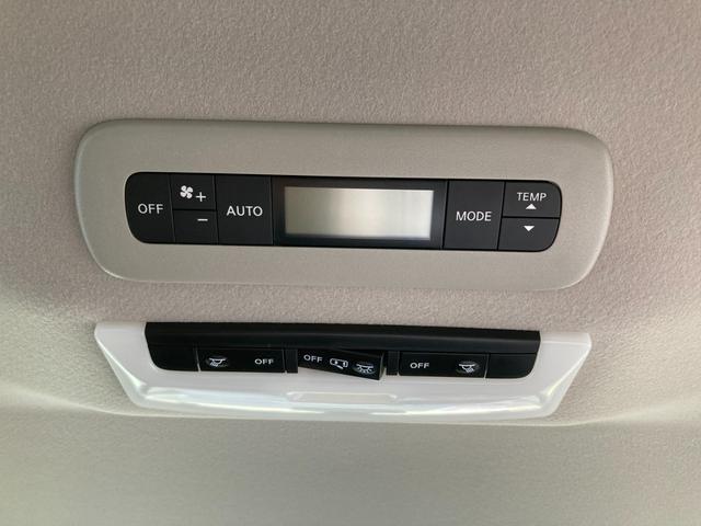 ハイウェイスターV 登録済未使用車 セーフティパックA プロパイロット 衝突軽減ブレーキ 全方位カメラ デジタルインナーミラー 両側パワースライドドア クリアランスソナー LEDヘッドライト 純正16AW アイドリング(28枚目)