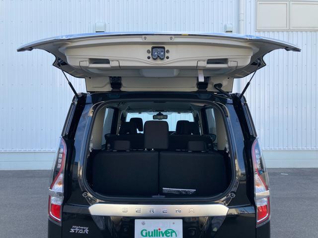 ハイウェイスターV 登録済未使用車 セーフティパックA プロパイロット 衝突軽減ブレーキ 全方位カメラ デジタルインナーミラー 両側パワースライドドア クリアランスソナー LEDヘッドライト 純正16AW アイドリング(36枚目)