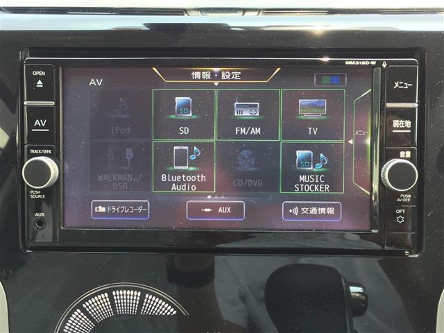 X メモリナビ エマブレ 全方位モニター スマートキー(4枚目)