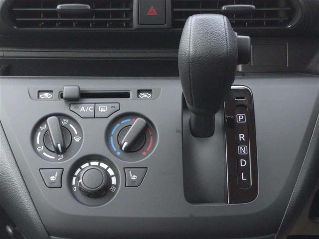 「三菱」「eKクロス」「コンパクトカー」「大分県」の中古車21