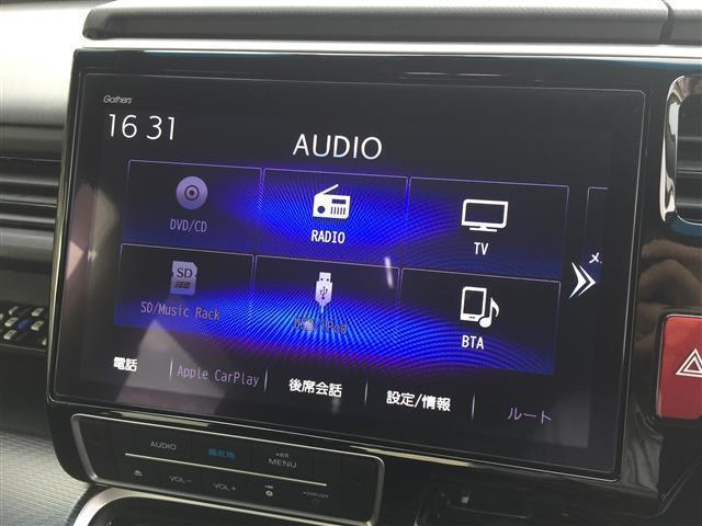 スパーダ ハイブリッド G EX ホンダセンシング 純正ナビ(2枚目)