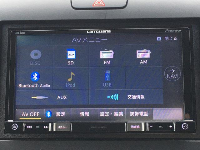 G・ホンダセンシング 社外メモリーナビ /Bluetooth/バックカメラ/左右電動スライドドア/衝突軽減ブレーキ/レーダークルーズ/レーンキープアシスト/ETC/プッシュスタート/スマートキー/アイドリングストップ(3枚目)