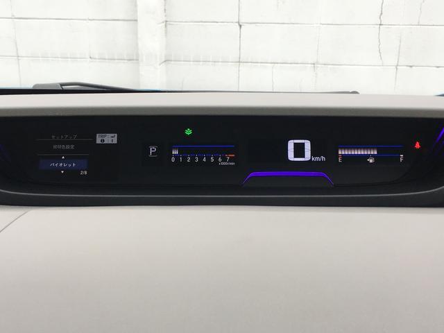 G・ホンダセンシング 社外メモリーナビ /Bluetooth/バックカメラ/左右電動スライドドア/衝突軽減ブレーキ/レーダークルーズ/レーンキープアシスト/ETC/プッシュスタート/スマートキー/アイドリングストップ(11枚目)
