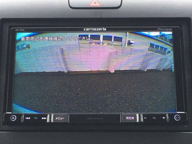 G・ホンダセンシング 社外メモリーナビ /Bluetooth/バックカメラ/左右電動スライドドア/衝突軽減ブレーキ/レーダークルーズ/レーンキープアシスト/ETC/プッシュスタート/スマートキー/アイドリングストップ(13枚目)