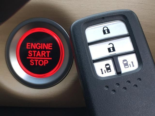 G・ホンダセンシング 社外メモリーナビ /Bluetooth/バックカメラ/左右電動スライドドア/衝突軽減ブレーキ/レーダークルーズ/レーンキープアシスト/ETC/プッシュスタート/スマートキー/アイドリングストップ(23枚目)