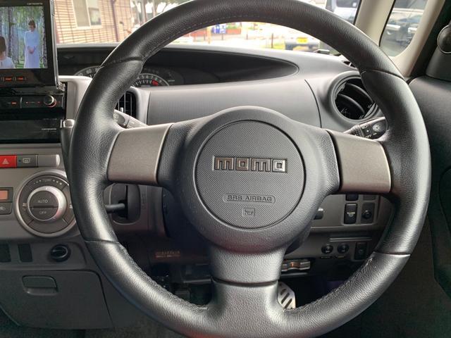 「ダイハツ」「タント」「コンパクトカー」「千葉県」の中古車4