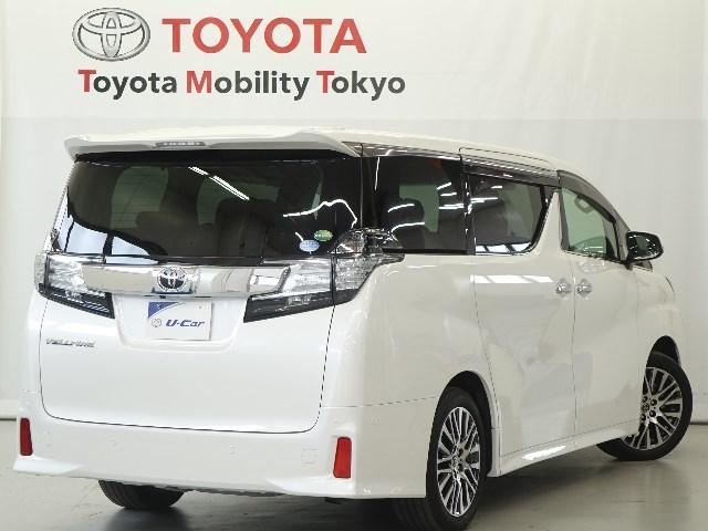 「トヨタ」「ヴェルファイア」「ミニバン・ワンボックス」「東京都」の中古車4