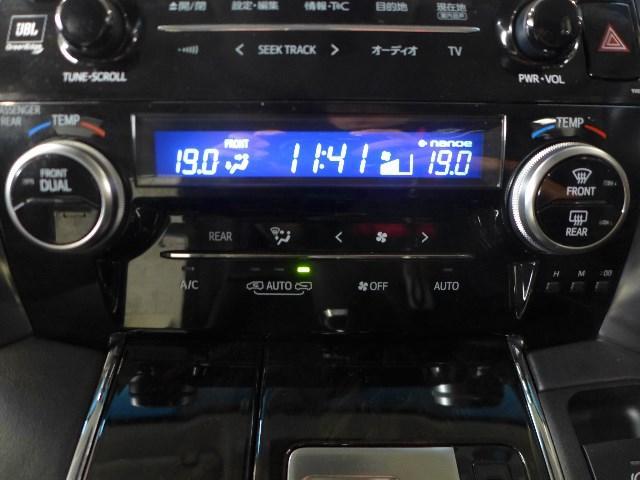 「トヨタ」「ヴェルファイア」「ミニバン・ワンボックス」「東京都」の中古車9
