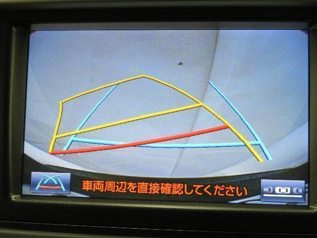 TZ-G 最上級グレード本革7人乗り!走行わずか2.1万Km!前後左右にカメラ付き 全周囲ではありません(9枚目)
