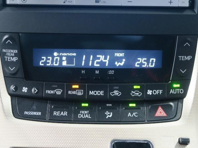 2.4Z ゴールデンアイズII 1オナ ナビTV 後席モニター CD HDDナビ フルセグ ETC アルミホイール クルコン スマートキー 盗難防止システム Bモニタ W電動ドア キーレス HID(11枚目)