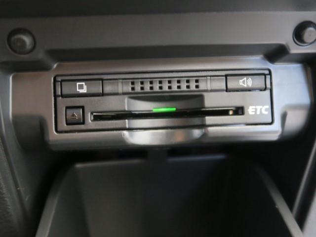 2.4Z ゴールデンアイズII 1オナ ナビTV 後席モニター CD HDDナビ フルセグ ETC アルミホイール クルコン スマートキー 盗難防止システム Bモニタ W電動ドア キーレス HID(13枚目)
