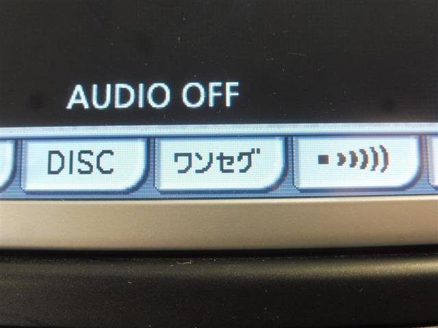 150X ETC キーレス CDチューナー 記録簿 ワンセグTV ABS(8枚目)