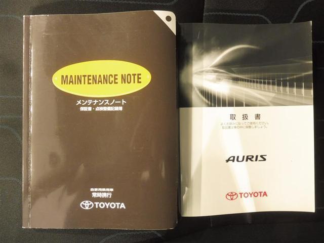 150X ETC キーレス CDチューナー 記録簿 ワンセグTV ABS(20枚目)