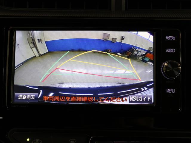 Gソフトレザーセレクション Bカメ ドライブレコーダー クルコン 衝突軽減ブレーキ ナビTV フルセグ メモリーナビ スマートキー 記録簿 キーレス CD ワンオ-ナ- ETC付き 横滑り防止装置 盗難防止システム ABS(6枚目)