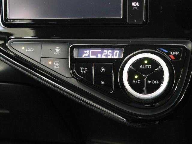 Gソフトレザーセレクション Bカメ ドライブレコーダー クルコン 衝突軽減ブレーキ ナビTV フルセグ メモリーナビ スマートキー 記録簿 キーレス CD ワンオ-ナ- ETC付き 横滑り防止装置 盗難防止システム ABS(10枚目)