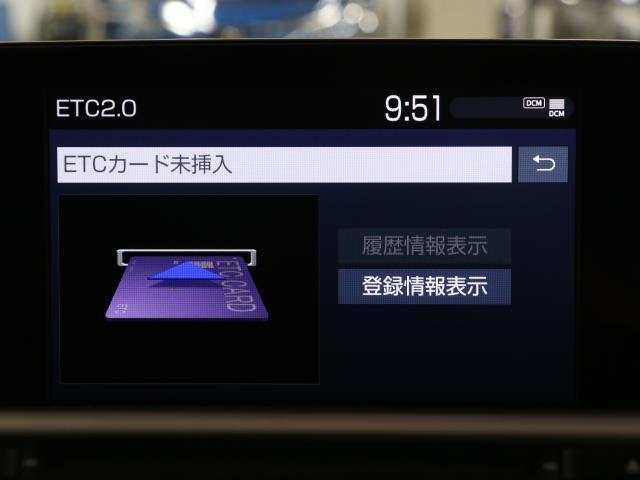 RS LEDヘッドライト 革シート フルセグTV 1オーナー ナビTV クルーズコントロール バックカメラ メモリーナビ ETC アルミ CD スマートキー パワーシート イモビライザー DVD(8枚目)