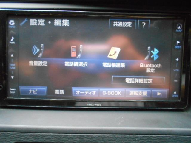 「トヨタ」「アイシス」「ミニバン・ワンボックス」「愛知県」の中古車15