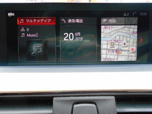 「BMW」「BMW」「セダン」「愛知県」の中古車31