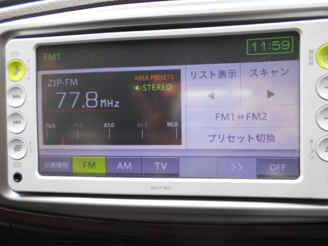 「トヨタ」「ヴィッツ」「コンパクトカー」「愛知県」の中古車19
