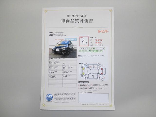 ハイブリッドZ 衝突軽減ブレーキ ETC クルコン(17枚目)